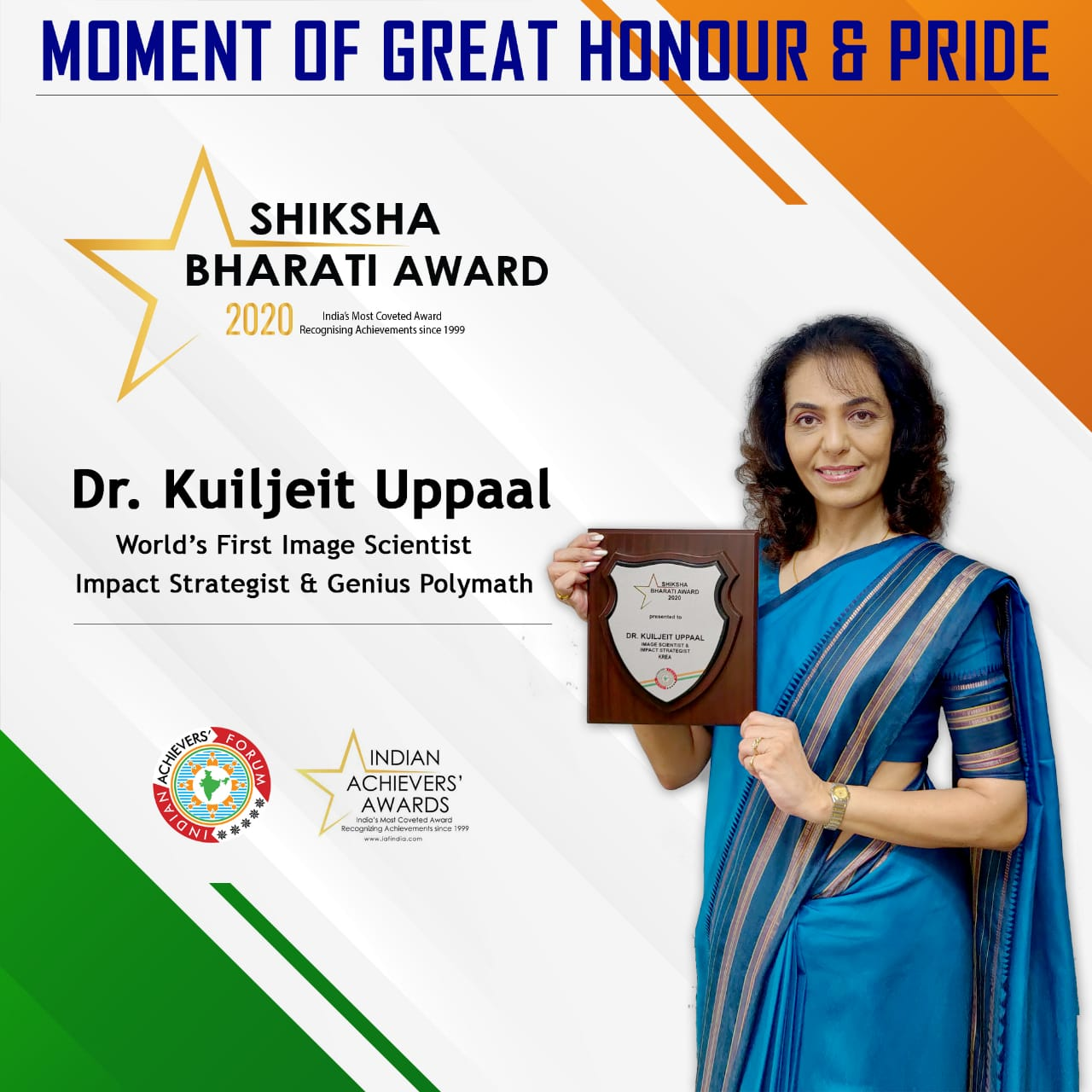 Shiksha Bharti Award