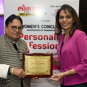 Professional Honour by Lokmat